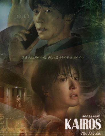 "One fateful call links the fates of Kim Seo-jin and Han Ae-ri in K-drama ""Kairos."""