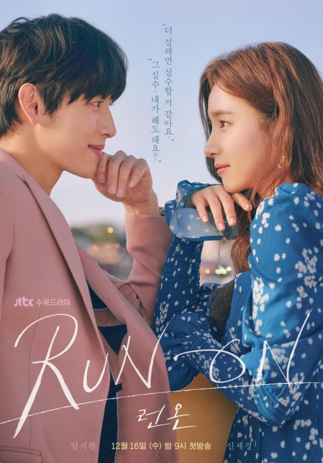 """Run-on"" follows the unconventional dynamics of the growing relationship between Ki Seon-gyeom (Im Si-wan) and Oh Mi-joo (Shin Se-kyung)."