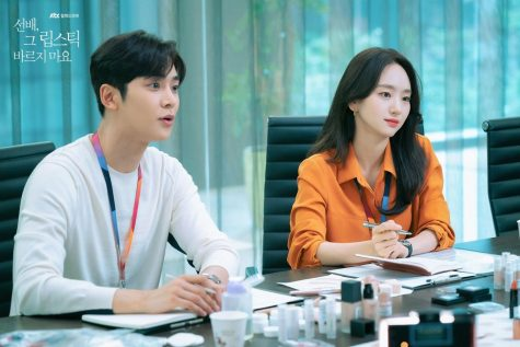 """""""She Would Never Know"""" follows the relationship between two coworkers, Yoon Song-ah (Won Jin-ah) and Chae Hyun-seung (Ro Woon)."""